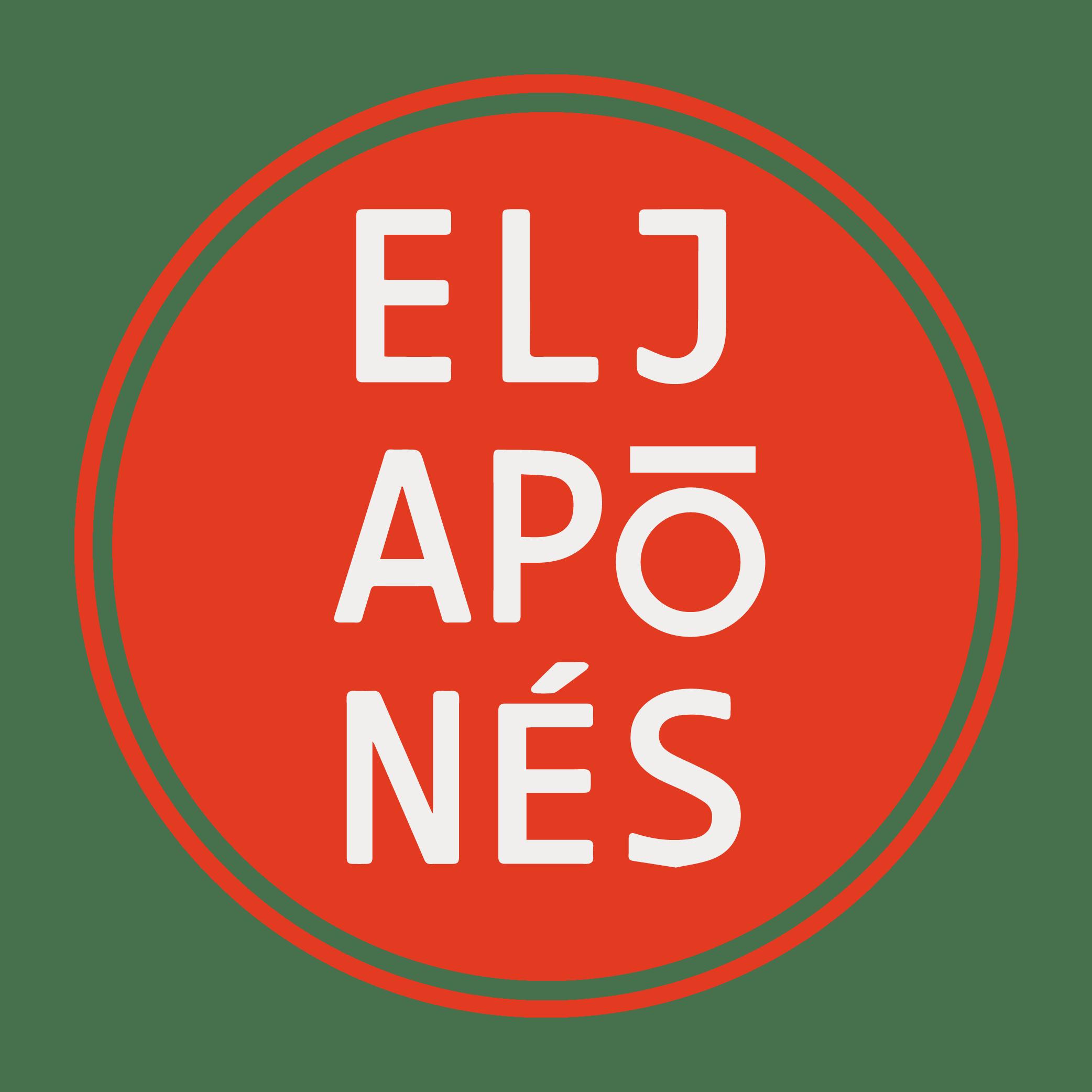 Logo_Elj Apo Nés